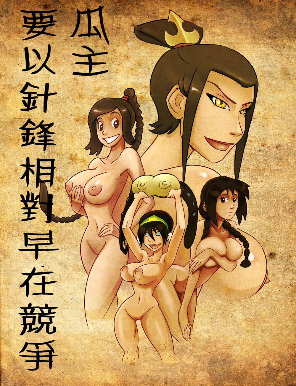 airbender porn last toph the avatar King of the hill toons