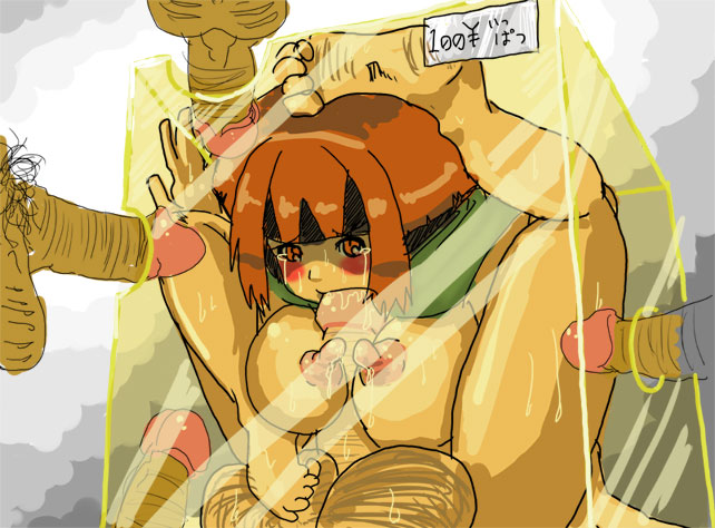dick a in xxx box Fnaf toy chica x foxy